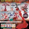 [Bandai] Gundam HG Action Base 2 (Red)
