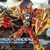 [007] SDBD:R Valkylander Mode of Gundragon