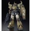 P-Bandai Exclusive: HG ORIGIN 1/144 Gouf (Sand Colour)