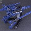 P-Bandai: HGUC 1/144 FF-X29A G-Parts [Hrududu] Deployment Colors