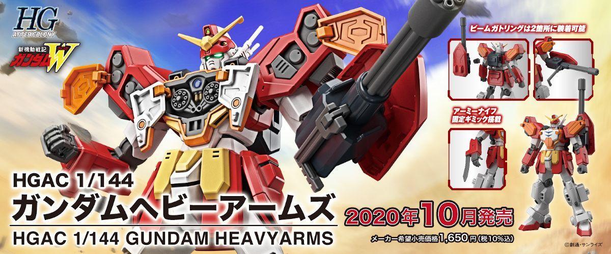 HGAC 1/144 Gundam Heavy Arms open for PORDER