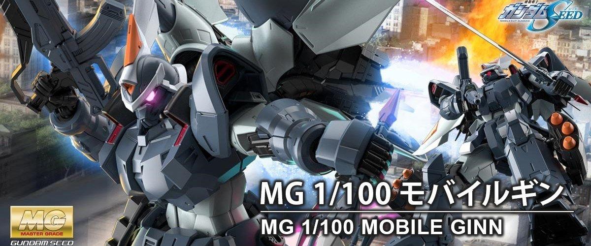 MG 1/100 Mobile Ginn