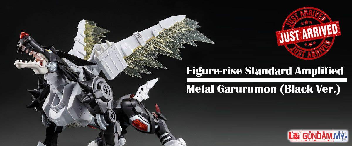 Figure-rise Standard Amplified METAL GARURUMON (BLACK Ver.)
