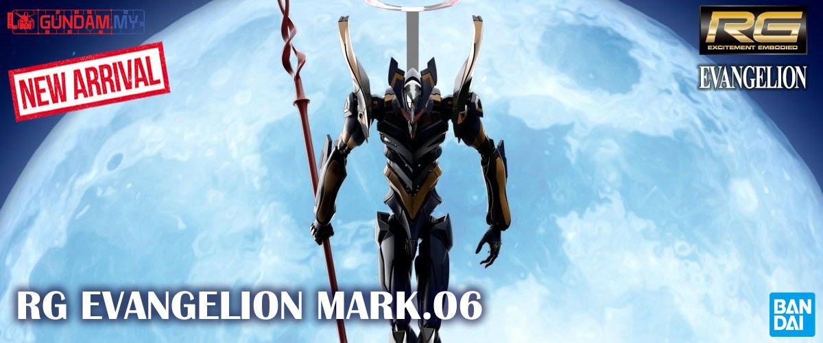 RG Multipurpose Humanoid Decisive Weapon, Artificial Human Evangelion Mark.06