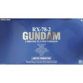 [Limited Production] PG 1/60 RX-78-2 Gundam (Chrome Plated Ver.)