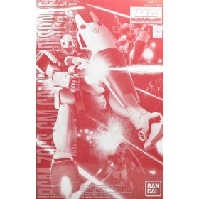 P-Bandai: MG 1/100 RGM-79GS GM Command Space Type