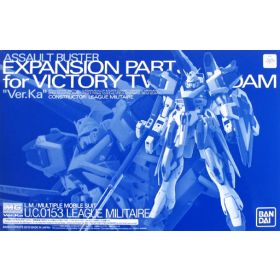 P-Bandai : Expansion Set for MG 1/100 V2 Assault Buster Gundam Ver. Ka [Reissue]]