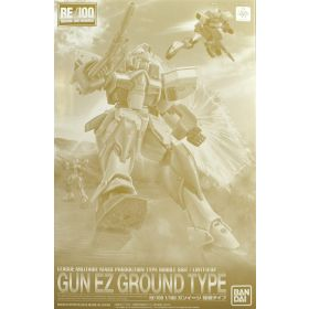 P-Bandai: RE/100 Gun-EZ Ground Type