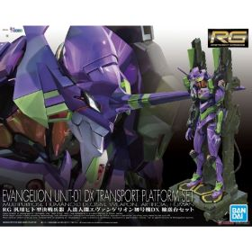 RG Multipurpose Humanoid Decisive Weapon,Evangelion Unit-01 DX Transport Platform Set