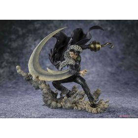 [One Piece] Figuarts Zero [Extra Battle] Sir Crocodile -Summit Battle-