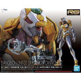 RG Multipurpose Humanoid Decisive Weapon, Artificial Human Evangelion Proto Type-00 DX Positron Cannon Set