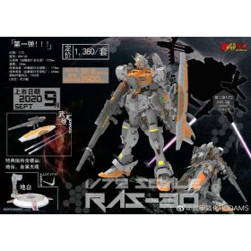 [Ready Stock] 1/72 RAS-30 Partido Largo / MASS (Orange Version)