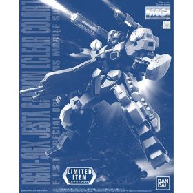 MG 1/100 JESTA CANNON (LIMITED CLEAR COLOR)