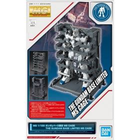 BANDAI MG 1/100 THE GUNDAM BASE LIMITED MS CAGE