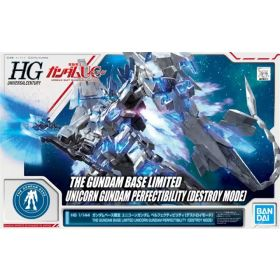 P-BANDAI HG 1/144 THE GUNDAM BASE LIMITED FULL ARMOR UNICORN GUNDAM (DESTROY MODE) PLAN B