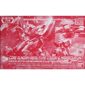 LIMITED ITEM : HGBD:R 1/144 CORE GUNDAM (REAL TYPE COLOR) & MARSFOUR UNIT (DIVE INTO DIMENSION CLEAR)
