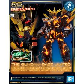 GUNDAM BASE LIMITED RG 1/144 UNICORN GUNDAM 02 BANSHEE NORN (DESTROY / LIGHTING)