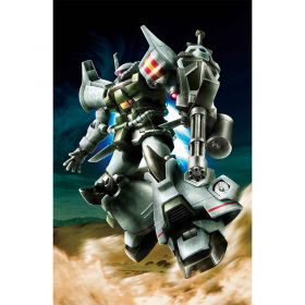 BANDAI HG 1/144 THE GUNDAM BASE LIMITED GOUF FLIGHT TYPE (FLIGHT TEST TYPE IMAGE COLOR)