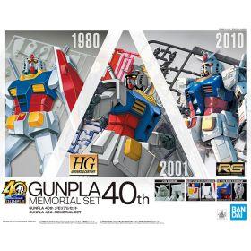 LIMITED GUNPLA 40TH MEMORIAL