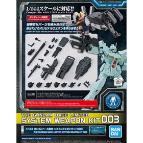 The Gundam Base Limited Exclusive 1/144 Scale System Weapons Kit 003